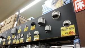 空調資材のコーナーで丸型レジスターを購入できる