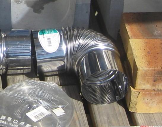 室内暖房で活躍するDIYロケットストーブの材料のステンレス煙突のエビ曲げ