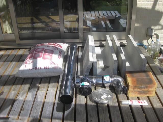 DIYでロケットストーブを作るために必要な材料まとめ